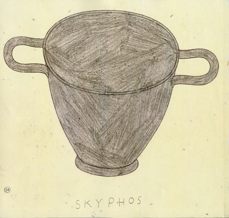 Museo archeologico - Skyphos